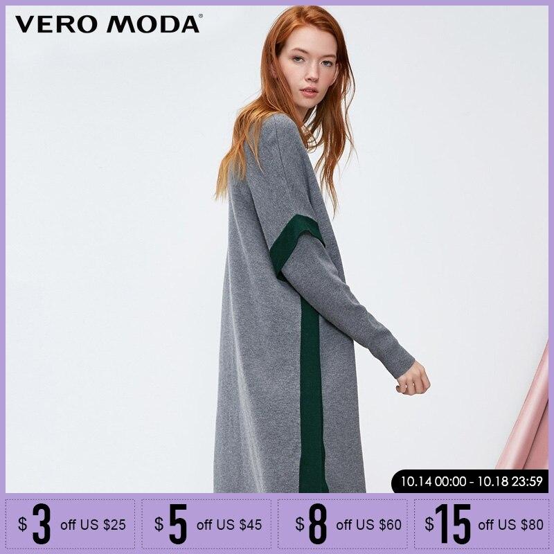 Vero moda 2019 lã tricô vestido   318446504