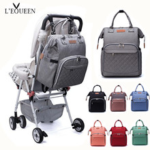 2019 New Lequeen Diaper Mummy Bag Baby Care Organizer Bag Waterproof Travel Maternity Patchwork Bag Nursing Backpack