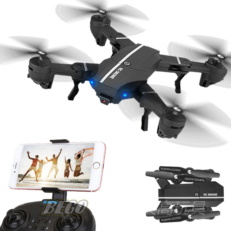 8807W Drone For Aerial Photography High-definition Folding Quadcopter Optical Flow Positioning Real-Time Transmission Remote Con