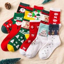 1 пара хлопок Санта Клаус Снеговик Рождественский запас рождественские украшения для дома Рождество Navidad 2020 Новогодний подарок 2021