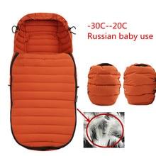 papamamameBaby child universal cart down foot cover autumn winter wind protection warm foot sleeve anti-kicking splashing bag