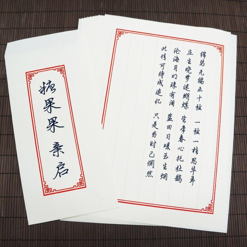 Sui yue fang, китайский стиль, античный стиль, монохромный, вертикальный, восемь строк, бумага для письма, крафт-бумага, авторучка, бумага lian zi zhi