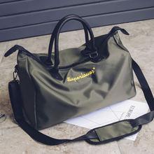 Вместительная дорожная сумка для багажа на плечо отдыха открытом
