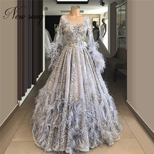 Puffy Feathers Dubai Celebrity Prom Dresses Vestidos Custom made 2020 Evening Dress Newest Beading Middle East Girls Party Gowns