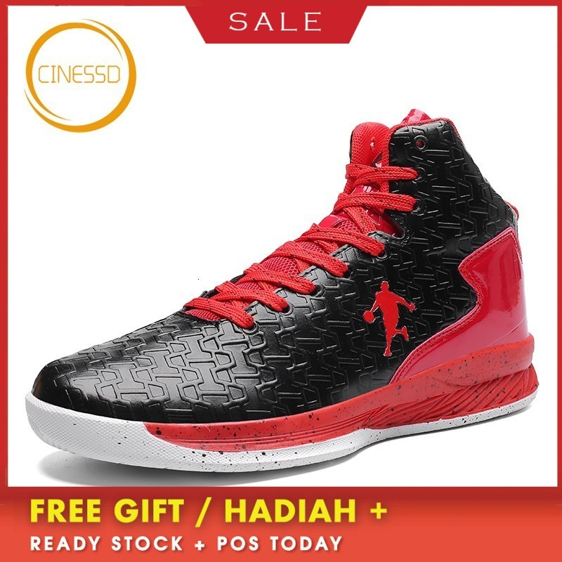 Men's Basketball Shoes | High Top & Low Top Sneakers| Finish