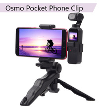 Buy Plastic Phone Securing Clip Holder Mount Folder Tripod Extended Bracket for DJI OSMO POCKET Handheld Gimbal Accessories Parts directly from merchant!