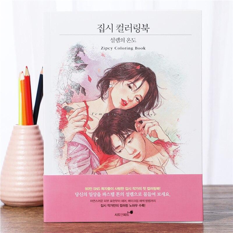 Coração coreano temperatura adulto arte pintura livro de enchimento amantes alívio graffiti livro para colorir 55