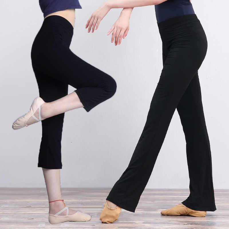 Kızlar spor bale dans pantolon rahat gevşek siyah pamuk jimnastik parlama pantolon kadınlar için
