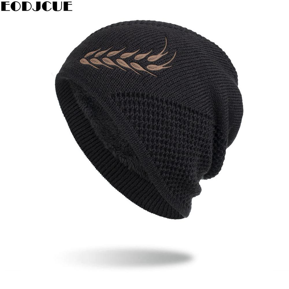 Winter Men Rammstein Band Beanies Embriodery Warm Skullies Knitted Hat Skiing Bonnet A Cold Hat