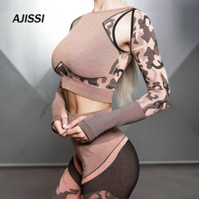 Sport Fitness Seamless Yoga Set Suit Camouflage Workout Clothes Gym for Women Leggings Breathable Long sleeved Yoga suit