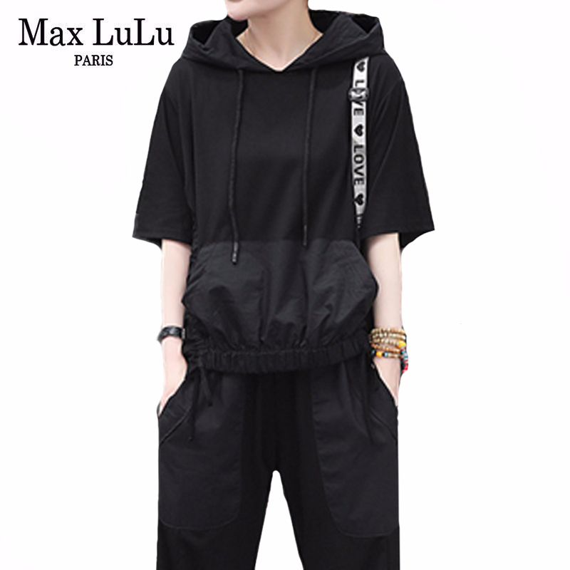Max LuLu 2020 Summer Korean Fashion Style Ladies Loose Two Piece Sets Womens Casual Patchwork Suits Punk Hooded Tops And Pants