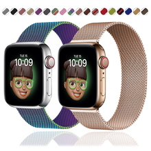 Correa para Apple watch Serie 6 5 4 3 se pulsera milanese loop Pulsera reloj pulsera correa Apple watch banda 44mm 42mm 40mm 38mm
