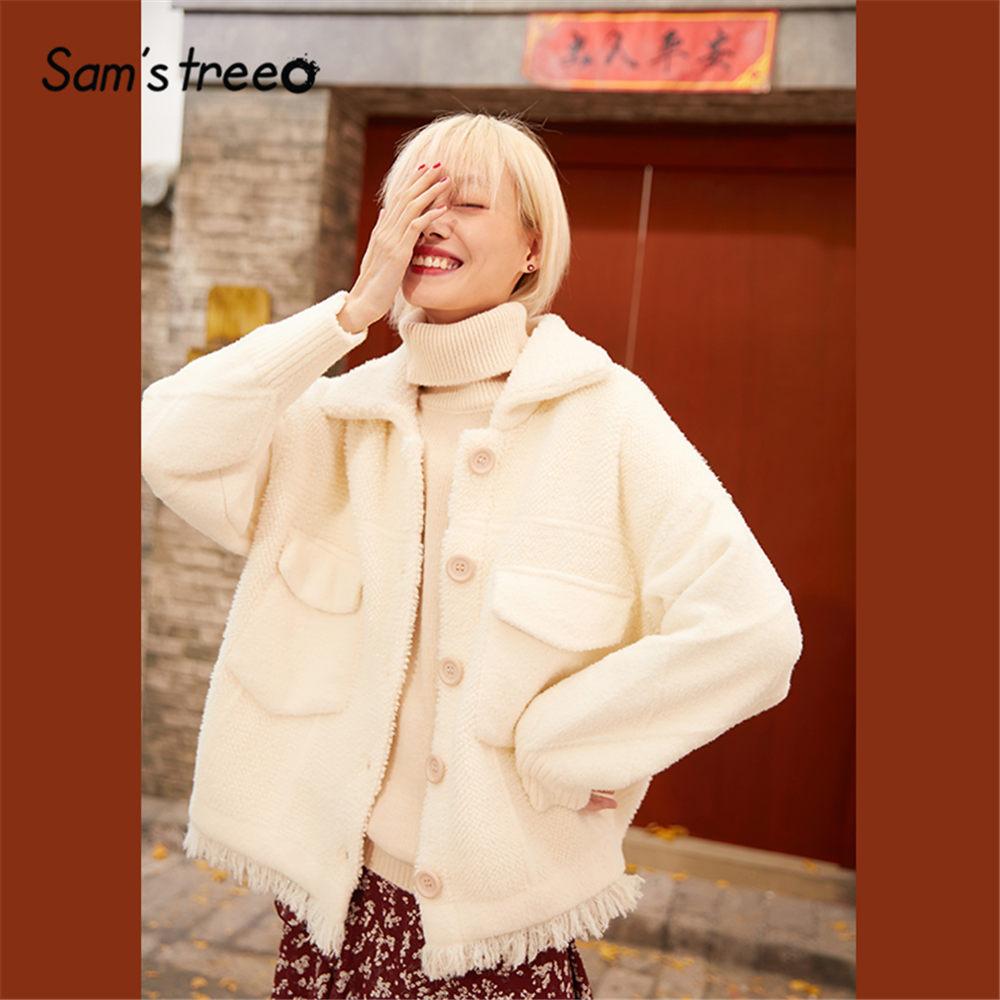 SAM'S TREE Black Solid Single Button Oversive Women Short Coat 2020 Spring New White Tassel Hem Long Sleeve Ladies Daily Outwear
