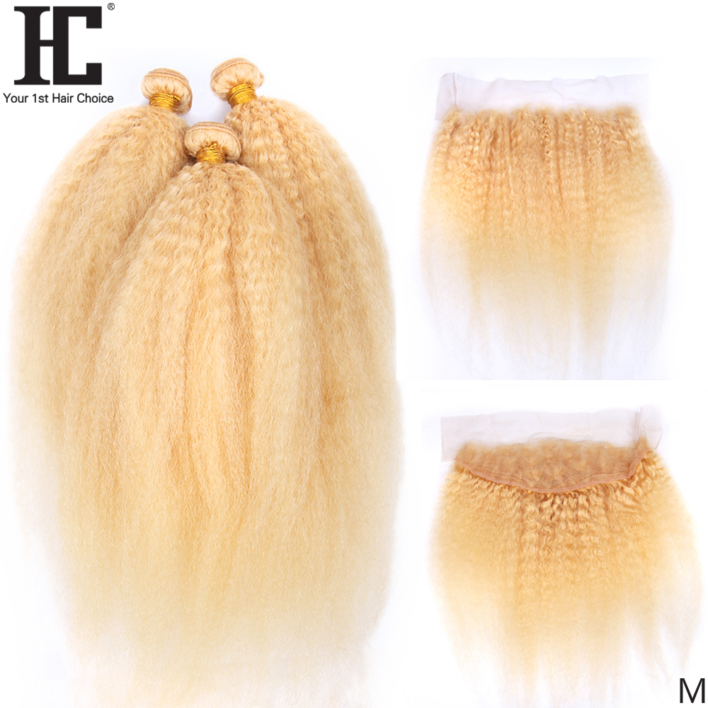 Kinky Straight 613 Blonde 3 Bundles With Frontal Human Hair Lace Frontal Closure With Bundles Brazilian Remy Human Hair Weave HC image