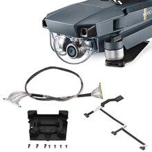 Сигнальный кабель гибкий шлейф для DJI Mavic Pro Дрон камера видео передача провода Gimbal Монтажная пластина запчасти аксессуар