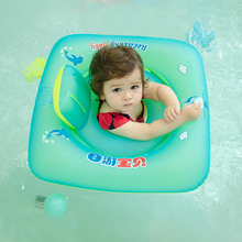 Square Children's Seat Ring Double Airbag Anti-rollover Baby Swimming Ring Swimming Pool Baby Armpit Ring