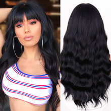 Женский длинный волнистый парик ling hang 24 дюйма синтетические