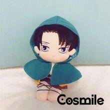 Cosmile-muñeco de peluche de felpa con ropa, figura de juguete de peluche suave con pantalla, abanico lindo, para Cosplay
