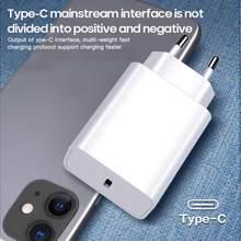 Neue PD 20w Schnelle Ladegerät Für Iphone 12 Für Huawei USB C Ladegerät Für Samsung Handy Smart Identifizierung lade Kopf