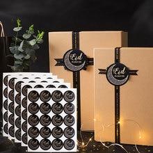 Caja de regalo Eid Mubarak Eid de Ramadán negro, 4 estilos, 60/120 Uds., etiqueta, sello de bolsa de papel, pegatina para decoración de Ramadán Kareem al fitr