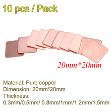 10 pcs 20mmx20mm 0.3mm to1.5mm Heatsink Copper Shim Thermal Pads for Laptop IC Chipset GPU CPU cooling fan accessories