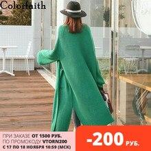 Colorfaith新 2020 秋冬の女性のセーター韓国スタイルミニマリスト固体多色カジュアルロングカーディガンSW8528