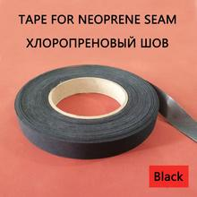 Waterproof Iron On Seam Sealing  Fabric Fusing Adhesive Repair Tape for Wetsuit Marine Suit Wader Rain Jacket Pants Ski Clothing
