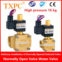 1/2 3/4 Normally Open Arbitrary installation of solenoid valves 12V 110V Pilot valve DN15 DN20 DN25 220V 24V 0927