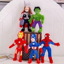 Disney 45cm Marvel Avengers Soft Stuffed Thor Captain America Iron Man Hulk Spiderman Plush Toys Movie Dolls Toys for Children