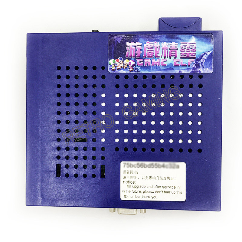 Horizontal ELF 619 Upgrade To 750 In 1 Jamma Arcade Muiti Game PCB Cartridge Vard Classical Mame Game Board With Wire Harness