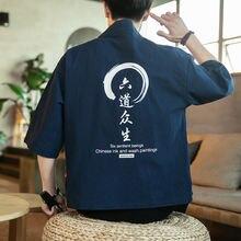 Пальто kongfu традиционного азиатского размера плюс 4xl 5xl