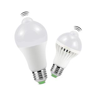 Image 1 - LED לילה אור PIR חיישן נורות גוף תנועת 220V 230V Motion חיישן LED מנורת מדרגות מסדרון תאורה 5W 7W 9W 12W 18W