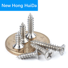 M1 M1.2 M1.4 M1.5 M1.7 Steel Nickel Plated Phillips Cross Recessed Flat Head Self Tapping Screw Metric Thread Countersunk Bolt стоимость