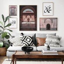 Настенная картина в стиле ретро с изображением двери Марокко