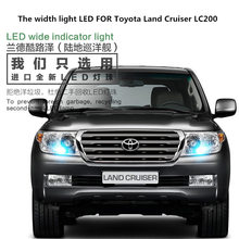 The width light LED FOR Toyota Land Cruiser LC200 T10 5000K Front bulb profile modification