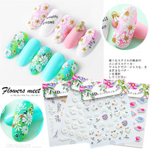 5D Nail Stickers Flowers Series Environmental Protection  Relief Sticker Decals Shui Tie li ti tie