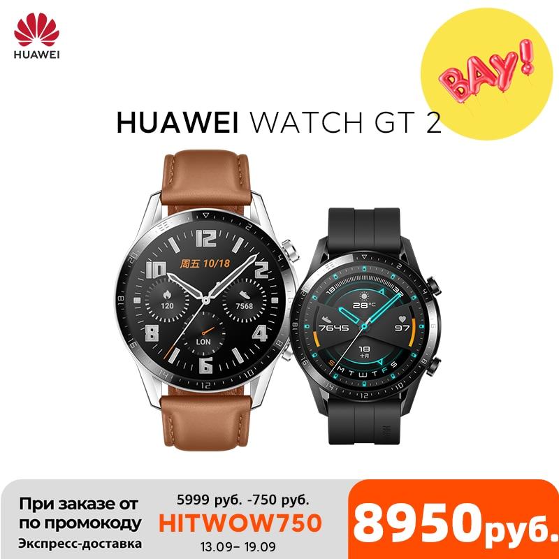HUAWEI Watch GT 2 2019 Bluetooth SmartWatch
