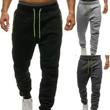 Мужские спортивные штаны для бега с карманом на молнии, цветные подходящие спортивные брюки для тренировок, эластичные брюки для бега, спортзала