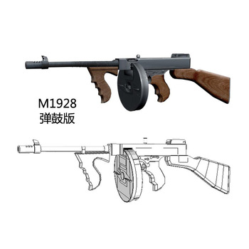 1:1 Scale Thompson M1928 Gun Model Papercraft Toy DIY 3D Paper Card Military Model Handmade Toys for Boy Gift 1