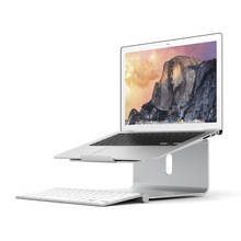 UP upergo Laptop Stand Heat Dissipation Aluminium Alloy Rotating Apple MacBook Universal Base
