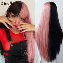 Linghang длинные прямые волосы парики для женщин синтетические