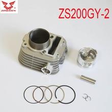 Zongshen motor 200cc zylinder block 67mm kolben ring pin ZS200GY 2 LZX200GY 2 motorrad zubehör kostenloser versand