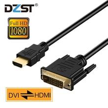 DZLST HDMI ל dvi כבל 1080P זהב מצופה זכר 24 + 1 פין זכר וידאו כבלים עבור HDTV DVD מקרן 1 2 3 5 M HDMI ל dvi מתאם