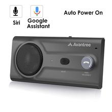 цена на Avantree CK11 Hands Free Bluetooth for Cell Phone Car Kit,Loud Speakerphone,Siri Google Assistant Support,AUTO ON,Volumn control