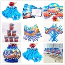 Disney Lightning Mcqueen Paperboard Set Kids Birthday/Christmas Theme Party Supplies