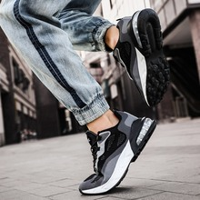 Fashion Black Air Cushion Men Casual Shoes