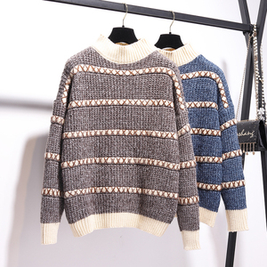 Image 4 - Autumn Winter Pullover Knitted Top Plaid Skirt 2pcs Sets Striped Long Sleeve Sweater+High Waist Plaid Shorts Two piece Sets