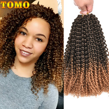 TOMO 12Inch Passion Twist Hair Short Marlybob Crochet Hair Synthetic Ombre Braiding Hair Extensions Small Afro Kinky Curly Twist cheap Low Temperature Fiber CN(Origin) Marley Braids 24strands pack