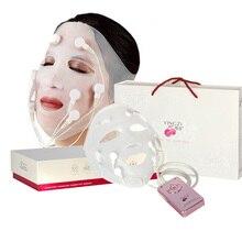 顔リフティングマスクしわ老化削除無フェイスケア肌の若返りマッサージ美容マスク USB 充電