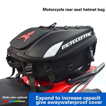 New Motorcycle High Capacity Rider Backpack Multi functional Durable Rear Motorcycle Seat Bag